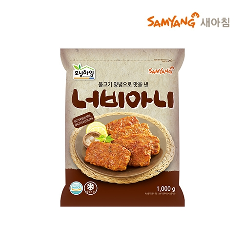 삼양 모닝하임 너비아니 1000g
