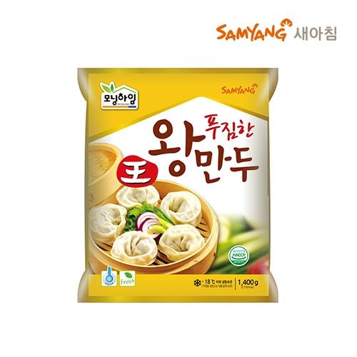 [새아침] 모닝하임 고기왕만두 1400g