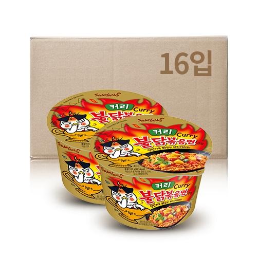 삼양 커리불닭볶음면 큰컵 16개