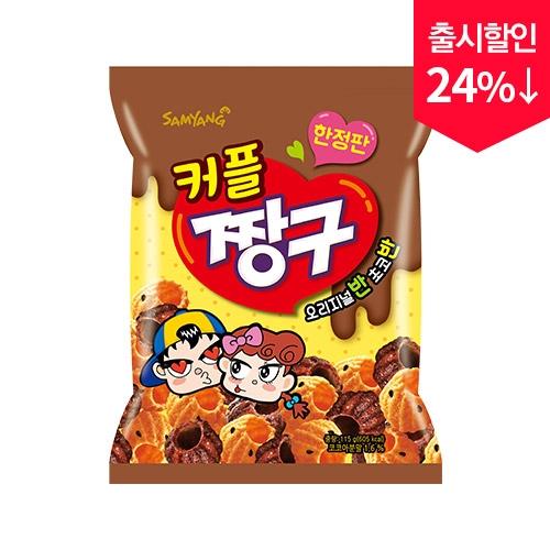 삼양 커플짱구 115g