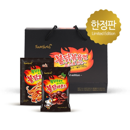 [기획세트] 불닭오징어&아몬드 기프트박스(한정판)