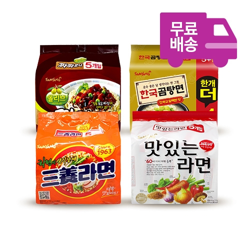 [세트상품] 이팀장 추천세트♥